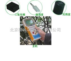 YN-TNHY-4手持式农业环境监测仪 /农业环境检测仪/便携式环境记录仪