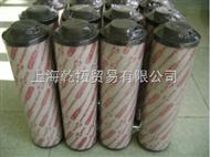 0030D010BN賀德克液壓濾芯,德國HYDAC賀德克液壓濾芯