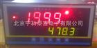 YK-33A/B-DA智能电压小时计