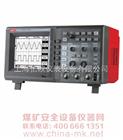 数字存储示波器|UTD2025C|台式数字存储示波器