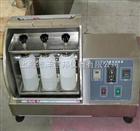TCLP-A全温翻转振荡器