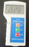 上海大气压力表厂家