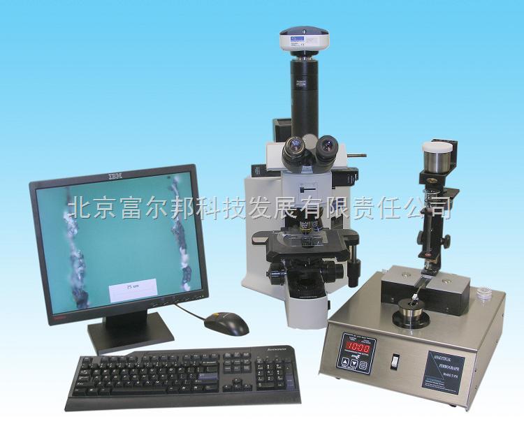 蓟管型分析铁谱仪