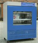 L-HWHS-500智能恒溫恒濕培養箱