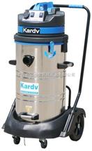 凯德威DL-2078S吸尘器