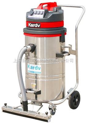 GS-3078P凯德威吸尘器