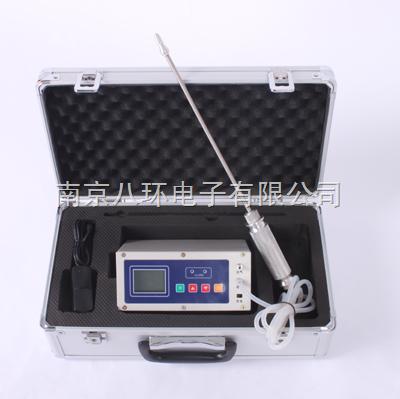 BX80+-四氯甲烷检漏仪/CHCL4检漏仪