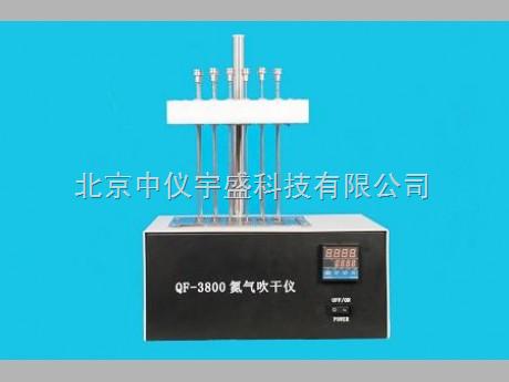 QF-3800氮气吹干仪/氮吹仪