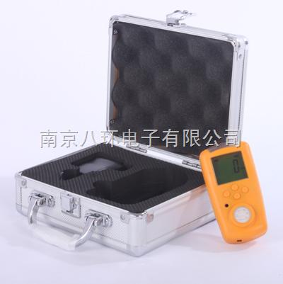 BX80-四氯甲烷检测仪/CHCL4泄露报警仪