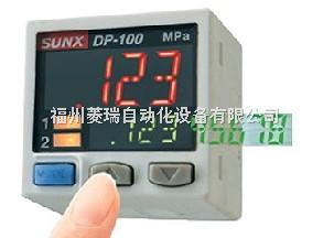 神视,SUNX,神视SUNX传感器,神视SUNX静电消除器DP-102