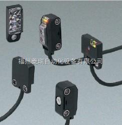 神视,SUNX,神视SUNX传感器,神视SUNX静电消除器EX4-LD20