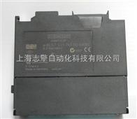 上海西门子PLC维修,PLC S7-200模块维修,PLC亮红灯维修