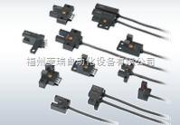 日本* SUNX -神视 传感器PM-L44P