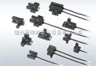 日本原装进口 SUNX -神视 传感器PM-L54P