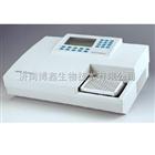 上海科華 KHB-ST-360酶標儀
