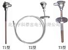YK401热电偶温度传感器