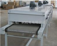 GS热风循环烘箱 数显鼓风恒温干燥箱