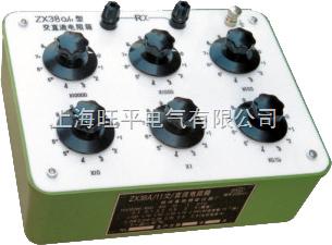 直流电阻箱(多值可调)