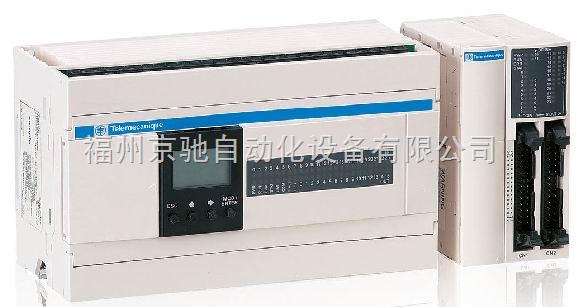 施耐德plc模拟量输出模块tm2avo2ht全系列
