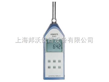 HS5633T聲級計