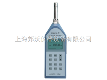 HS6298多功能噪聲儀