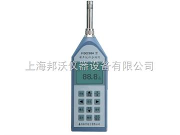 HS6298A噪聲統計分析儀