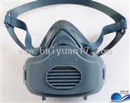 焊工防尘口罩 型号:BY-9100