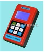ET-900型個人劑量報警儀