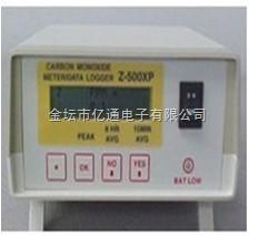美国Z-500/Z-500XP 一氧化碳分析仪