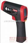 红外线测温枪|UT301A|优利德红外线温度计