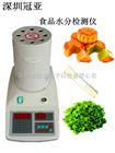 SFY-6福州水分分析仪
