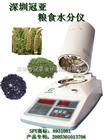 SFY-6福建南平水分测定仪
