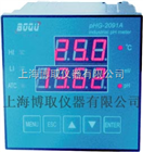 上海PH计厂家工业在线PH计