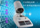 SFY-6针式水分仪,卤素水分仪