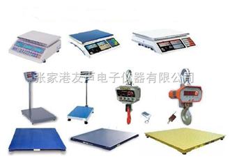 MTS-500KG張家港電子磅秤 維修地秤