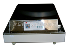 HH-SD大容量镀胶(腊)槽