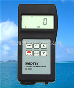 CM-8829锅炉管壁厚度测量仪 CM8829参数