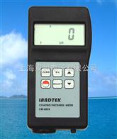 CM8829CM-8829锅炉管壁厚度测量仪 CM8829参数