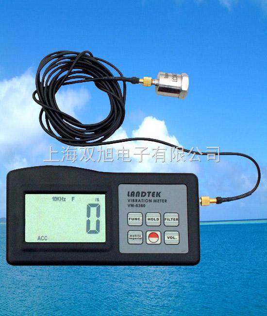 VM6360机械振动分析仪