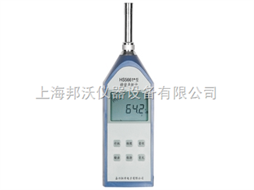HS5661+精密聲級計