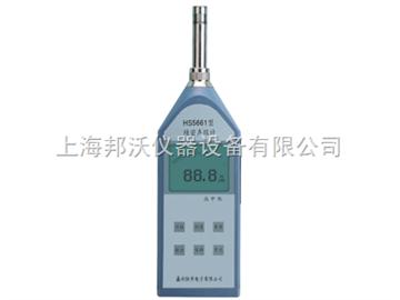 HS5661A精密聲級計