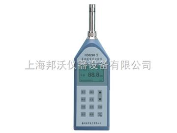 HS6298B噪聲頻譜儀