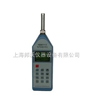 HS5671+噪聲頻譜儀