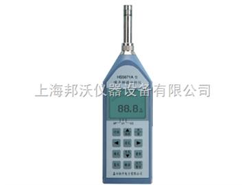 HS5671A噪聲頻譜儀