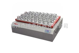 JHY-150大容量振荡器