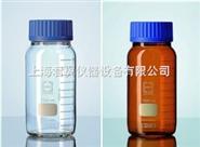 DURAN GLS 80宽口玻璃瓶