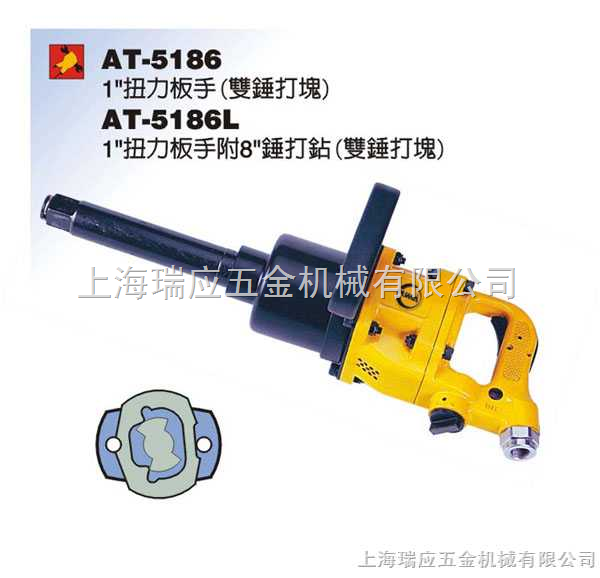 上海巨霸AT-5186L