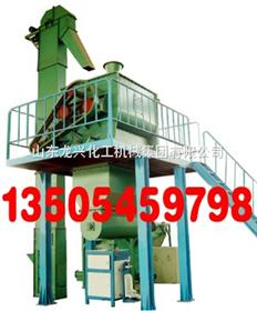 干粉砂浆设备结构特点