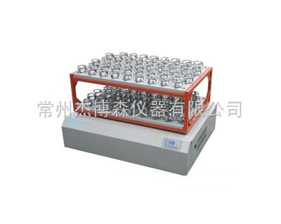JHY-200S双层大容量振荡器
