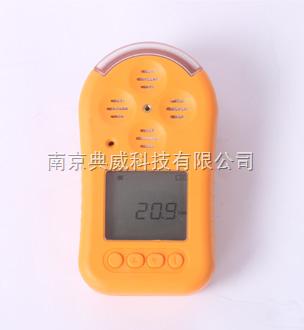 巴固一氧化碳检测仪